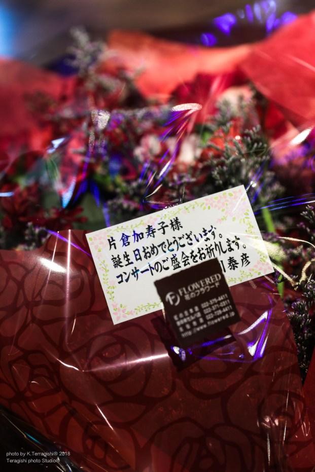 katakura_stardust-5885