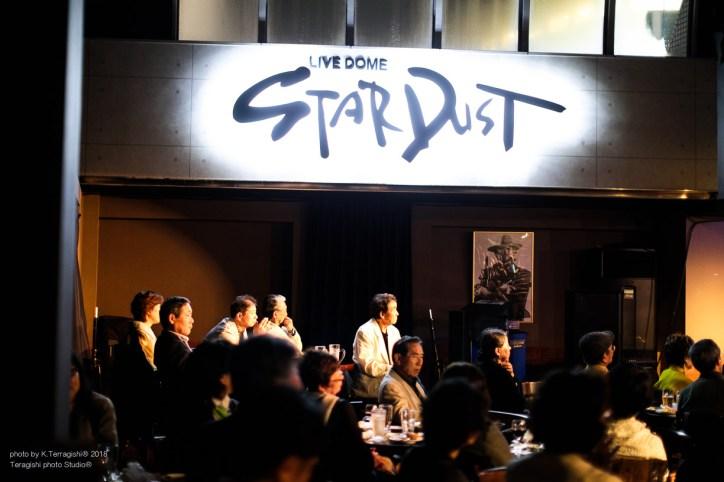 katakura_stardust-6618