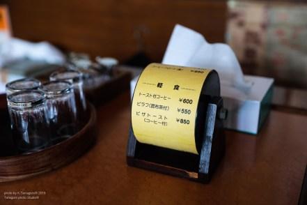 yamagata_audio-8098