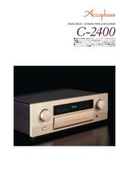 acuphase_c-2400_25