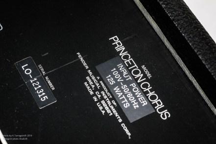 Fender Princeton Chorus-7252