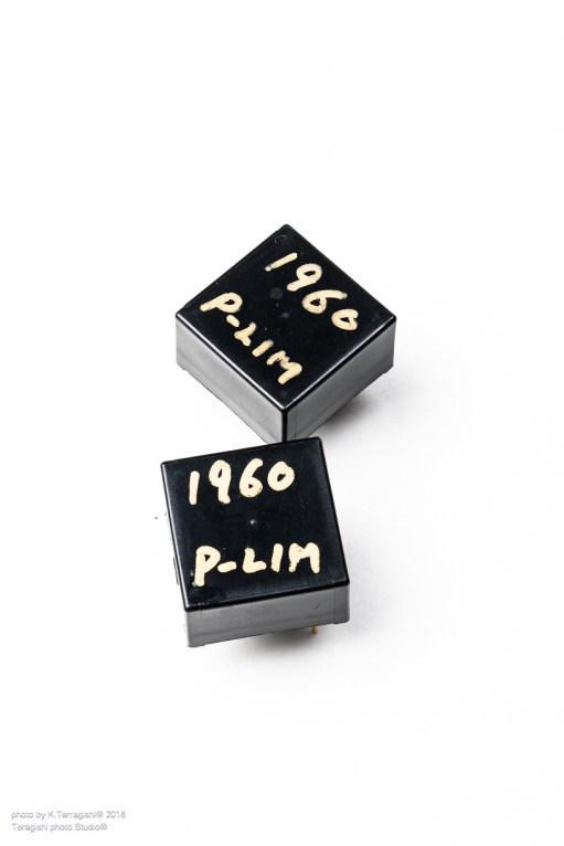 olr 1960 p-lim-7285