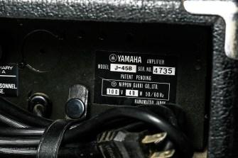 yamaha_bass amp-7309-7