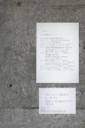 maenaka_kusaka-6521