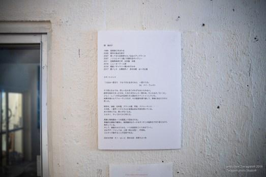 maiko.seki_nakamoto-9712