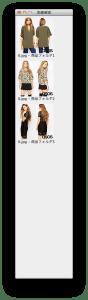 BUYMA画像加工ツール確認画面