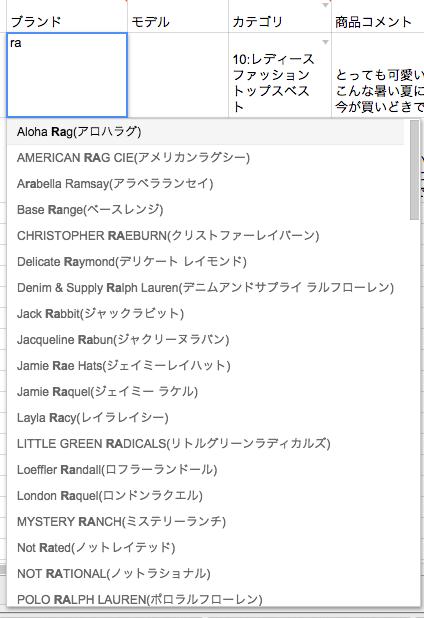 スクリーンショット 2015-08-10 23.28.58