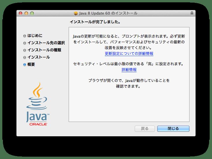 スクリーンショット 2015-09-29 5.56.54