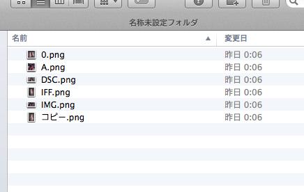 スクリーンショット 2015-09-27 19.53.41