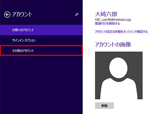 015930d