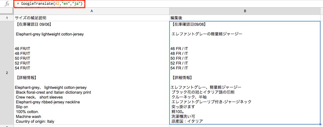スクリーンショット 2016-09-07 1.48.31