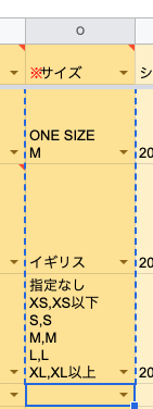 BUYMAサイズ