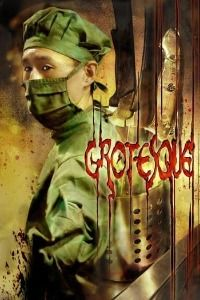 Nonton Film Grotesque (2009) Subtitle Indonesia Streaming Movie Download
