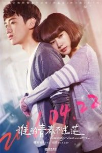 Nonton Film Yesterday Once More (2016) Subtitle Indonesia Streaming Movie Download