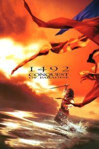 1492(1492: Conquest of Paradise) (1992)
