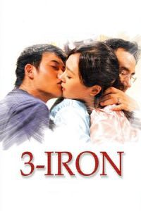 Nonton Film 3-Iron (2004) Subtitle Indonesia Streaming Movie Download