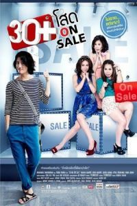 Nonton Film 30+ (Single On Sale) (2011) Subtitle Indonesia Streaming Movie Download
