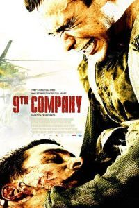 Nonton Film 9th Company (2005) Subtitle Indonesia Streaming Movie Download