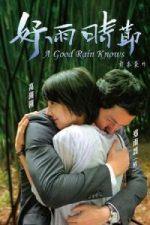 Nonton Film A Good Rain Knows (2009) Subtitle Indonesia Streaming Movie Download
