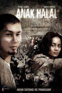 Anak halal (2007)