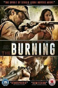 Burning – Ardor (2014)