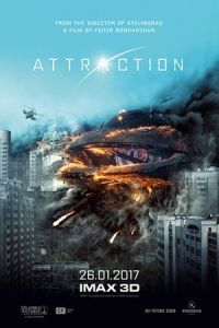 Attraction (2017)
