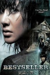 Nonton Film Bestseller (2010) Subtitle Indonesia Streaming Movie Download