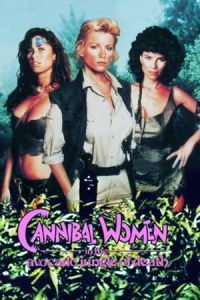 Nonton Film Cannibal Women in the Avocado Jungle of Death (1989) Subtitle Indonesia Streaming Movie Download