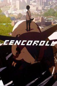 Cencoroll (2009)
