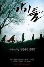 Children… (2011)