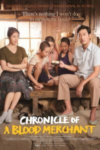 Nonton Film Chronicle of a Blood Merchant (2015) Subtitle Indonesia Streaming Movie Download