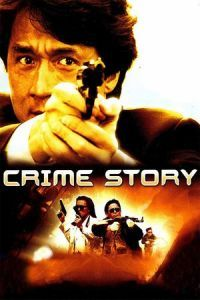 Nonton Film Crime Story (1993) Subtitle Indonesia Streaming Movie Download