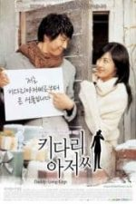 Nonton Film Daddy-Long-Legs (2005) Subtitle Indonesia Streaming Movie Download