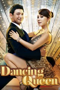 Nonton Film Dancing Queen (2012) Subtitle Indonesia Streaming Movie Download