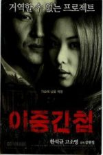 Nonton Film Double Agent (2003) Subtitle Indonesia Streaming Movie Download