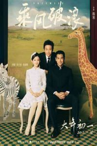 Nonton Film Duckweed (2017) Subtitle Indonesia Streaming Movie Download