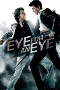 Eye for an Eye (2008)