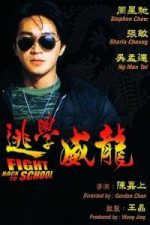 Nonton Film Fight Back to School (1991) Subtitle Indonesia Streaming Movie Download