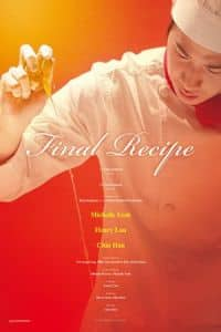Nonton Film Final Recipe (2013) Subtitle Indonesia Streaming Movie Download