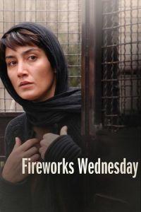 Fireworks Wednesday (2006)