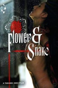 Nonton Film Flower and Snake (2004) Subtitle Indonesia Streaming Movie Download