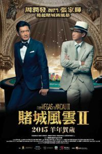 Nonton Film From Vegas to Macau II (2015) Subtitle Indonesia Streaming Movie Download