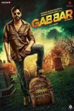 Nonton Film Gabbar is Back (2015) Subtitle Indonesia Streaming Movie Download