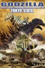 Nonton Film Godzilla: Tokyo S.O.S. (2003) Subtitle Indonesia Streaming Movie Download