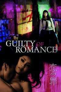 Nonton Film Guilty of Romance (2011) Subtitle Indonesia Streaming Movie Download