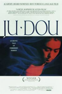 Nonton Film Ju Dou (1990) Subtitle Indonesia Streaming Movie Download