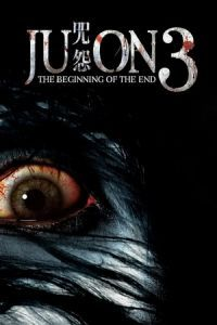 Nonton Film Ju-on: The Beginning of the End (2014) Subtitle Indonesia Streaming Movie Download