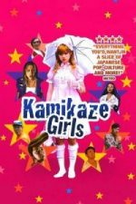 Nonton Film Kamikaze Girls (2004) Subtitle Indonesia Streaming Movie Download