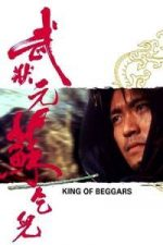 King of Beggars (1992)