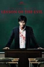 Nonton Film Lesson of the Evil (2012) Subtitle Indonesia Streaming Movie Download
